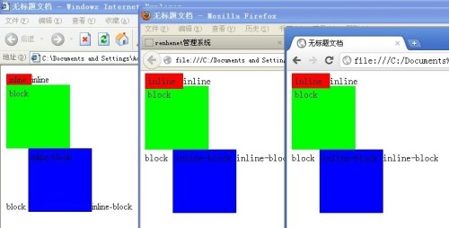 inline、block、inline-block的区别