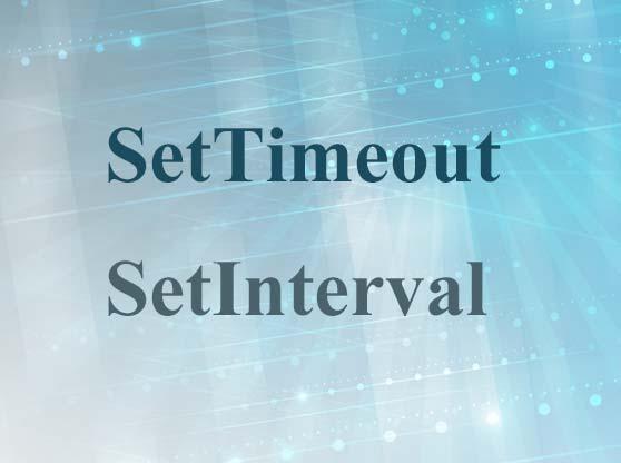 关于javascript中setTimeout和SetInterval