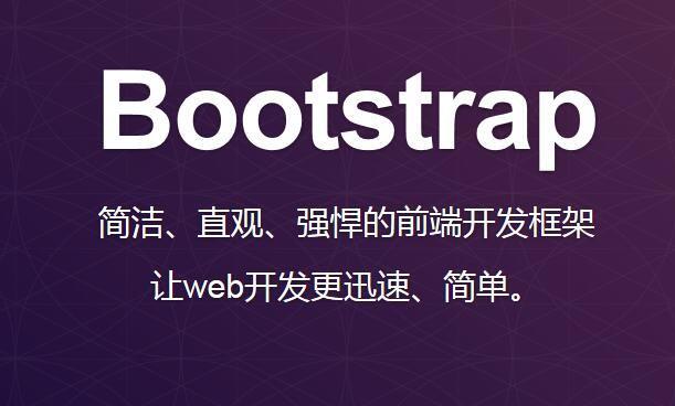【Bootstrap第五节】表格