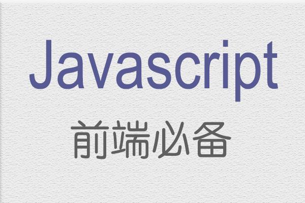 <span class='schwords'>Web前端</span>之家分享漂亮的jQuery图片切换效果插件