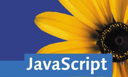 运用Javascript获取url传递参数之方法