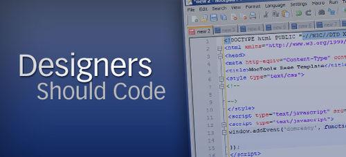设计师学习编写代码的一些理由