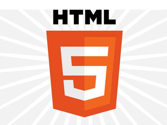 <span class='schwords'>HTML5</span>中的FileReader、拖拽和canvas教程