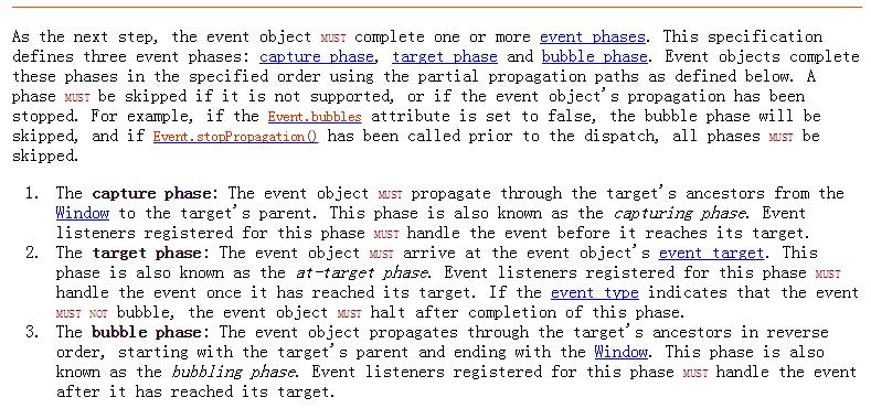 浅析DOM中的事件捕获与事件冒泡执行顺序