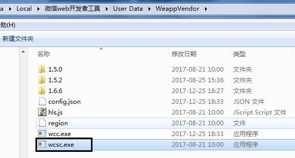 QQ截图20171226093721.jpg