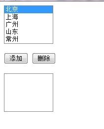 使用jquery实现select添加实现后台权限添加