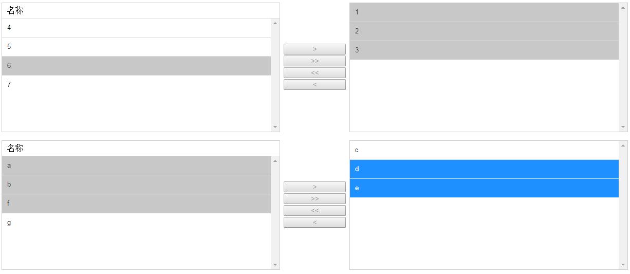 用jQuery实现列表双向选择