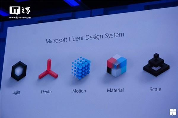 微软宣布Windows 10流畅设计重磅升级:Win32实现梦想