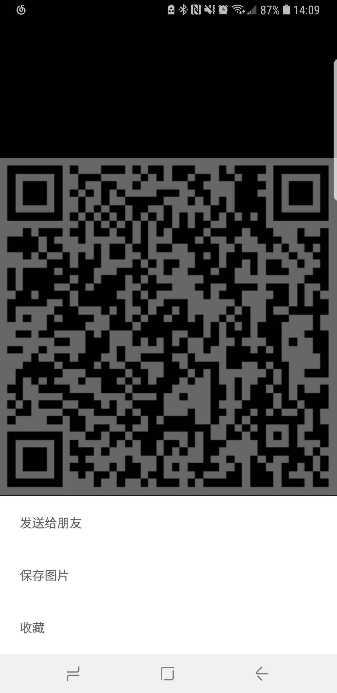 Screenshot_20180704-140922_WeChat.png