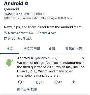 对于Java JDK 收费,Android 也坐不住了,您怎嘛看