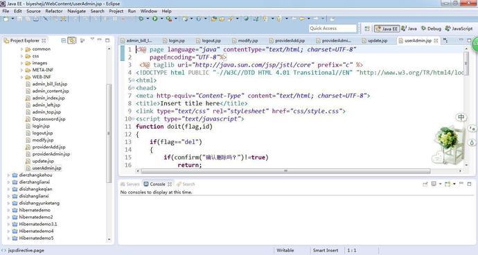 一起了解下排名前三的python开源IDE
