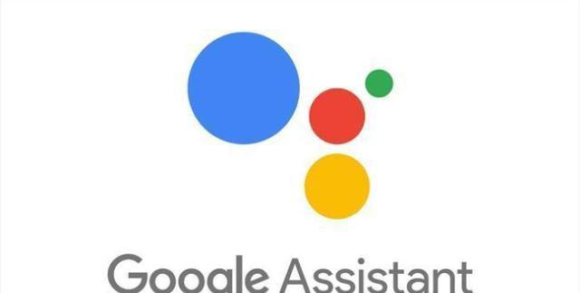 Google Assistant 智能助理推出广东话版