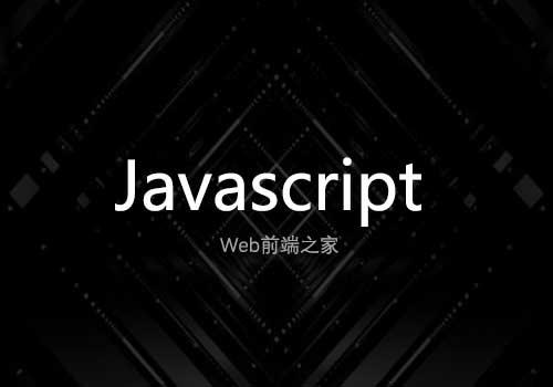 Javascript里的call()和apply()方法的应用和区别