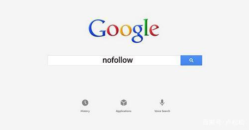 网页上链接应该加上nofollow  - Google建议
