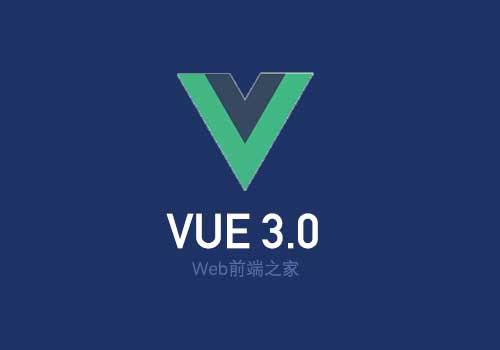 使用Vue 3.0 Composition API构建购物清单应用